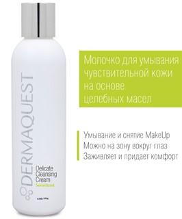 Очищающий крем для умывания (для лица) для деликатной кожи / DermaQuest - фото 6560