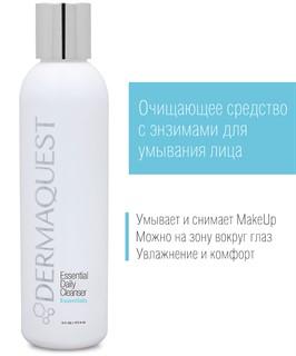 Гель очищающий для лица, повседневный уход / DermaQuest / набор с семплами - фото 6565