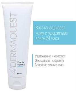 Крем увлажняющий для лица, повседневный уход / DermaQuest / набор с семплами - фото 6569