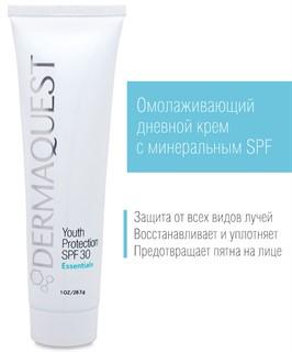 Крем дневной омолаживающий SPF 30 для лица / DermaQuest / набор с семплами - фото 6573