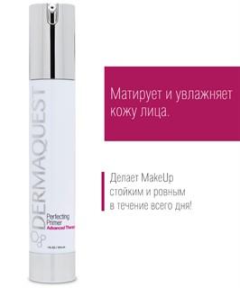 Основа под макияж для лица / DermaQuest / набор с семплами - фото 6609