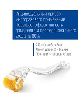 МикроРоллер (Мезороллер) для лица титановый / DermaQuest / набор с семплами - фото 6614